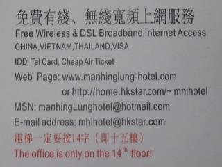 140816-HongKong-Manxinryu-intro-.jpg