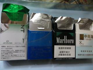 140820-tabako-4-.jpg