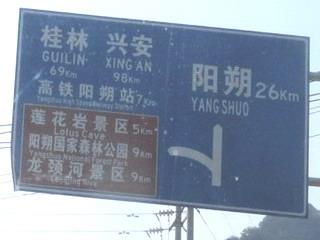 140827-gate-XingPing-.jpg