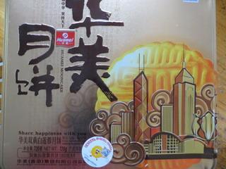 140906-gepei-hako-HK-.jpg