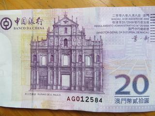 140913-Macao-20-ura-.jpg