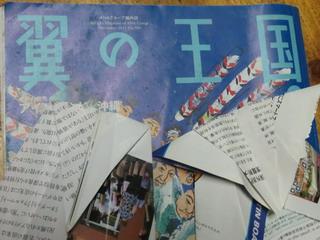 140927-book-Tubasa-kamisitu-.jpg