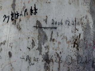 140929-3-tall-kutu-.jpg