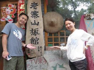 141014-Hongkong-2-Yama-.jpg
