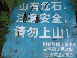 141023-20081230-kanban-.jpg