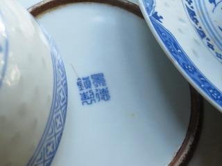 141025-Keitokutin-.jpg