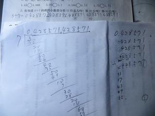 141026-3raru7=kamikeisan-.jpg