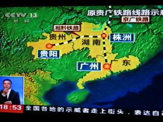141026-CCTV-HRGuiGuan-.jpg