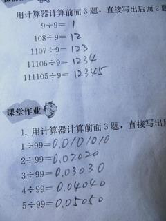 141026-keisanki-omosiroisuuji-.jpg