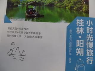 141117-book-hyousi-.jpg