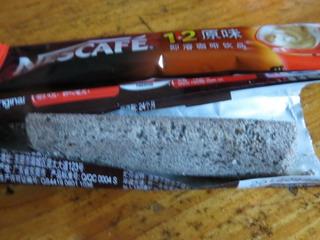 141121-coffee-katamari-.jpg