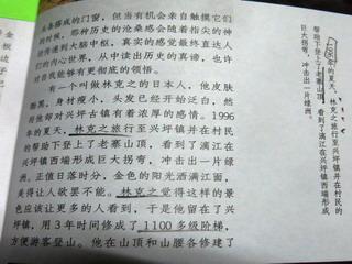 141123-2Book-1-hayashi-.jpg