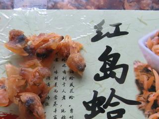 141210-hamaguri-bimi-komakaisuna-.jpg