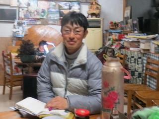 141215-Akiyama-40-seisyain-.jpg
