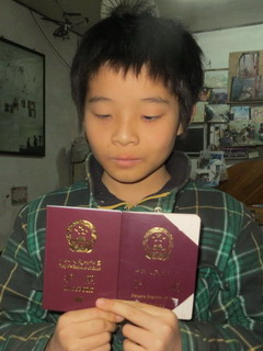 141222-New-Old-Passport-.jpg