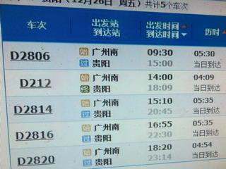 141225-GT-jikokuhyou-.jpg