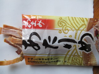 141221-atarime-katainoga-.jpg