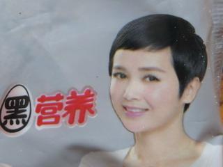 150105-JianWenLi-nanhoukurogoma-.jpg