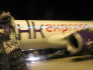 150114-HK-EXpress-.jpg