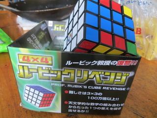 150116-16Cubic-2000-.jpg