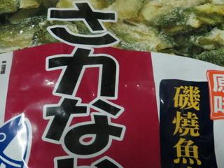 150130-nihongo-matigai-.jpg
