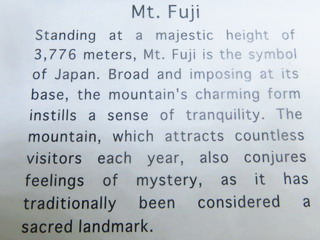 150201-Eng-Fuji-.jpg