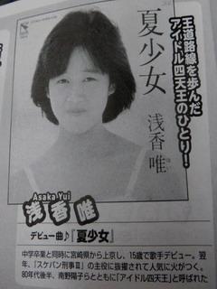 150215-PB-New-Asaka-.jpg