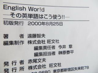 150216-En-usiro-book-.jpg