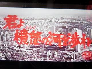 150222-KimiyoHundo--gamen-.jpg
