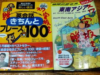 150227-Book-2-From-Miyasaka-.jpg
