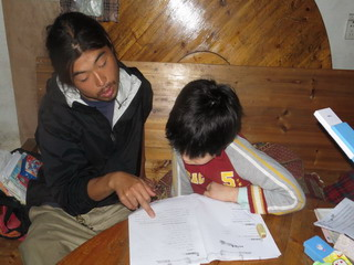 150227-Homework-Miyasaka-English-.jpg