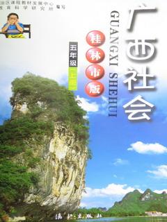150302-book-kousei-asaitayama-hyousi-.jpg