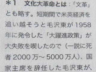150307-B-C9-bunkaku-.jpg