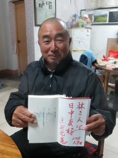 150307-Kuroyanagi-book-.jpg