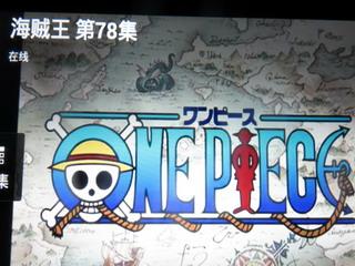 150311-N78-Onepiece-683-.jpg