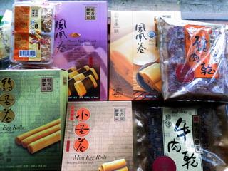 150320-Macao-omiyage-okasi-.jpg