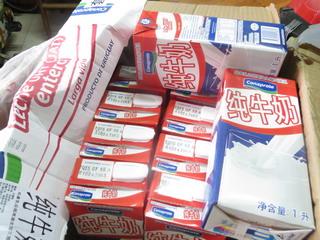 150326-milk-1l-12-.jpg
