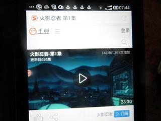150405-SMH-Chain-HikageNinjya-.jpg