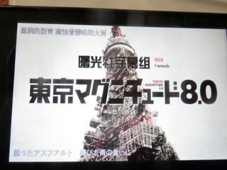 150408-SMH-Tokyo8-.jpg
