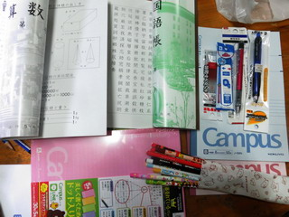 150412-okurimono-note-enpitu-.jpg