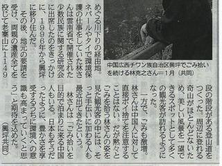 150420-2-news-2-Simada-.jpg
