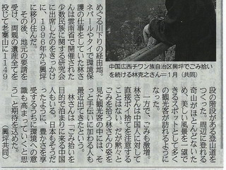 150420-news-2-Simada-.jpg