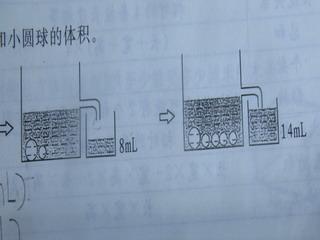 150422-sansu-syukdai-.jpg