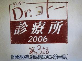 150430-SMH-DrGoto-.jpg