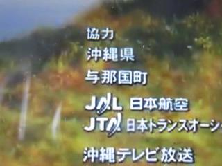 150501-SMH-DrGoto-Yonakuni-.jpg