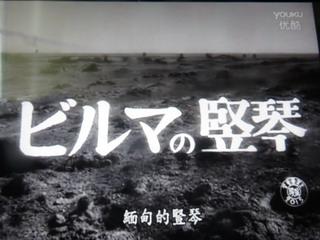 150512-Biruma-no-Tategoto-.jpg