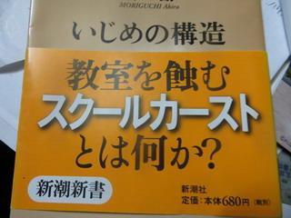 150514-book-suku-ruKa-suto-.jpg