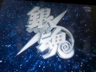 150523-Gintama-SMH-.jpg