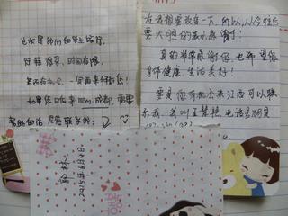 150604-letter-2-sotugyo-.jpg