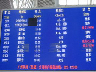 150608-jikoku-okure-.jpg
